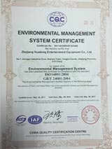 ISO14001 cetificate