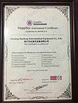 Alibaba + BV Supplier Assessment Certificate